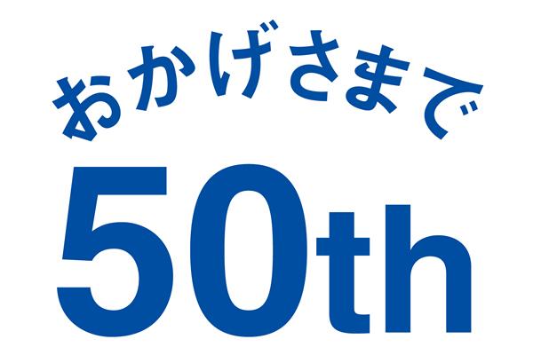 昭島ロータリークラブ